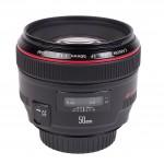 Canon EF 50 mm f/1,2 L USM Test – en ljusmästare