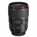 Canon EF 35 mm f/1,4 L USM II – introducerar ny teknik mot kromatisk aberration